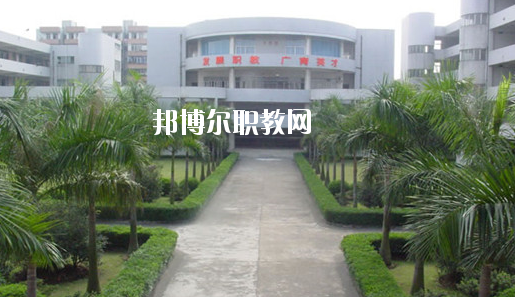 佛山顺德区胡锦超职业技术学校2020年招生办联系电话