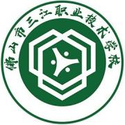 佛山三江职业技术学校