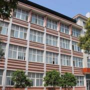 新宁县职业技术学校