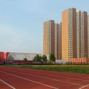 保定市体育运动学校