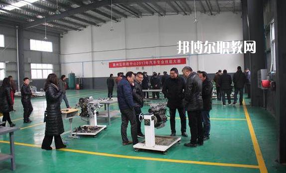 襄州区职教中心专业