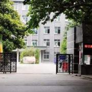 江苏模特艺术学校