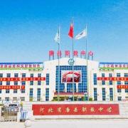 河北唐县职业技术教育中心