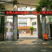 襄阳旅游服务学校