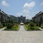 湘西州经济贸易学校