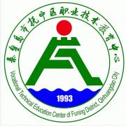 秦皇岛市抚宁区职业技术教育中心
