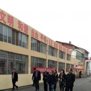 枣阳第二职业高级中学