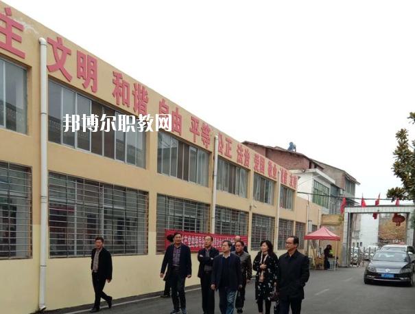 枣阳第二职业高级中学1