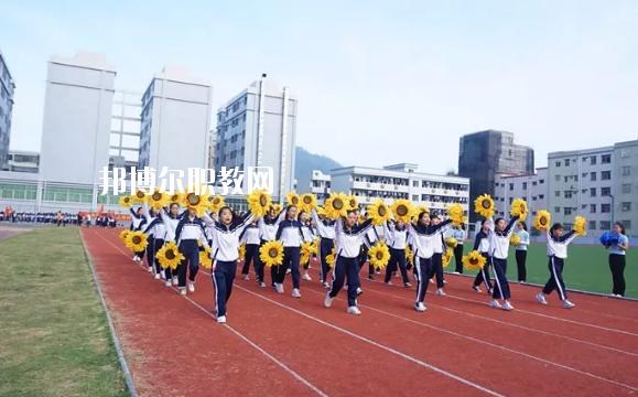 惠东县惠东职业中学2020年招生办联系电话