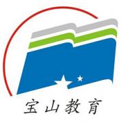 惠州宝山职业技术学校