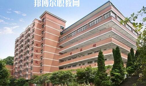 重庆2020年初中生读什么卫校最好