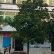 淮南市交通中等专业学校
