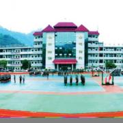 吉首市民族幼儿师范学校