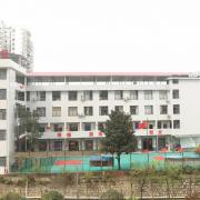 涟源市科技职业学校