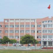 寿县职业中专学校