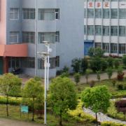 寿县科技学校