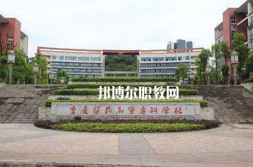 重庆2021年卫校什么专业比较好