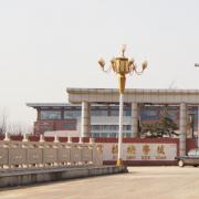 徐州安保中等专业学校