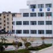 寿县兴华职业高级中学