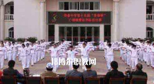 寿县兴华职业高级中学2020年招生办联系电话