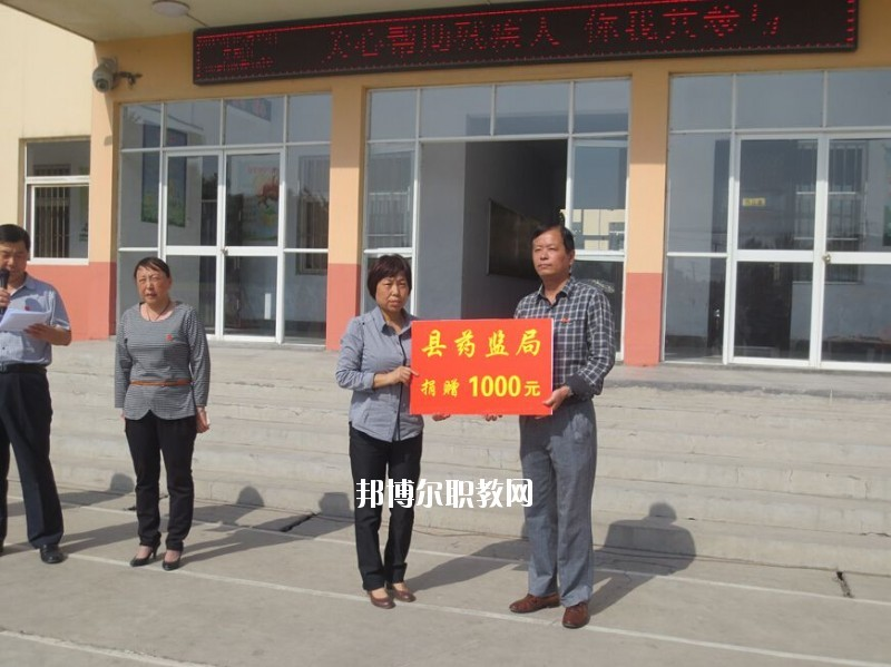 修武县职业技术学校2021年招生办联系电话