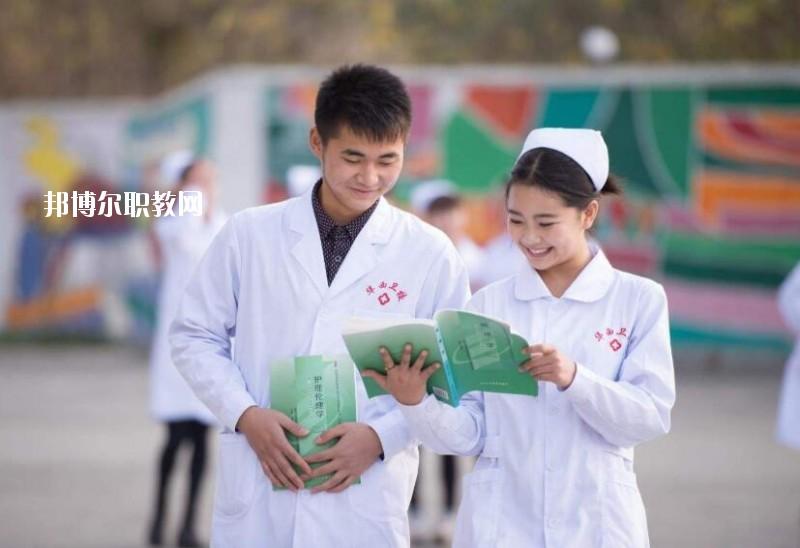 重庆2021年适合男生的卫校专业
