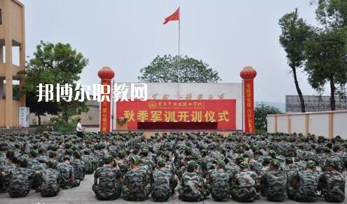 重庆2021年男生初中毕业上卫校
