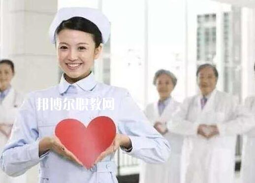 重庆2021年卫校都有什么专业适合女生