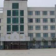 含山电子工程学校