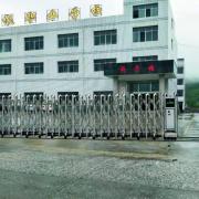 永州市科讯中等职业技术学校
