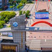皖江职业教育中心学校