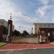 郴州市城市经济中等职业技术学校