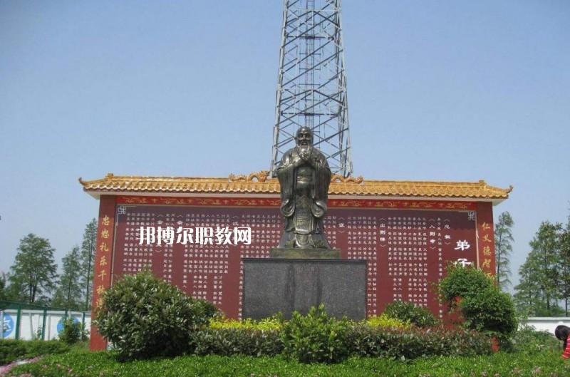息县职业教育中心2021年报名条件、招生要求、招生对象