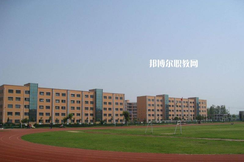 息县职业教育中心2021年招生办联系电话