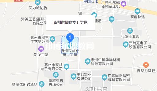 惠州博赛技工学校地址在哪里