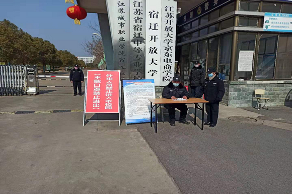 江苏省宿迁中等专业学校2020年有哪些专业