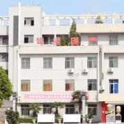 濉溪职业技术学校