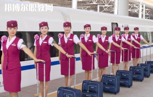 四川2020年哪个大专学校的铁路学校好