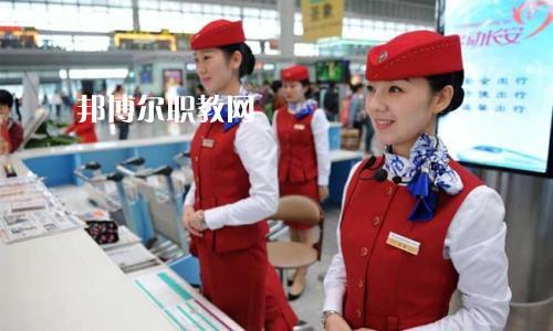 四川2020年大专有铁路学校吗