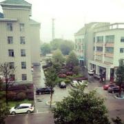 益阳卫生职业技术学校