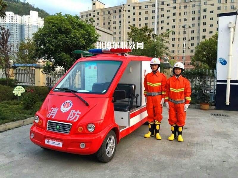 四川2020年哪些大学有消防技术工程学校大专