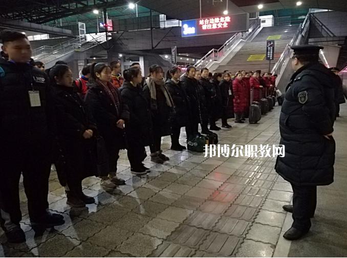 重庆2021年哪些大专有铁路学校