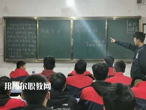 南召县中等职业学校2021年报名条件、招生要求、招生对象