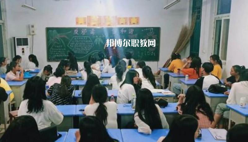 南召县中等职业学校2021年有哪些专业