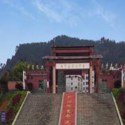 绥宁县职业中等专业学校