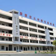 安庆立人中等专业学校