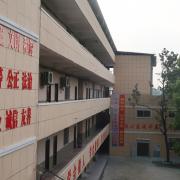 邵阳市创新职业技术学校
