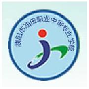 濮阳市油田职业中等专业学校