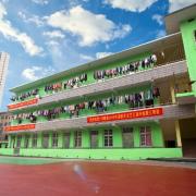 邵阳市湖畔中等职业技术学校