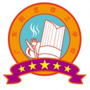 广东厨艺技工学校
